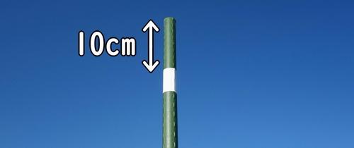 ハンマーで10cm打ち込む